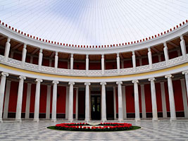 The Zappeion Hall